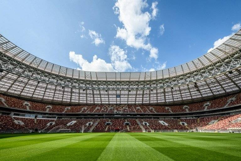 Luzhniki Stadium - Freebets.co.uk