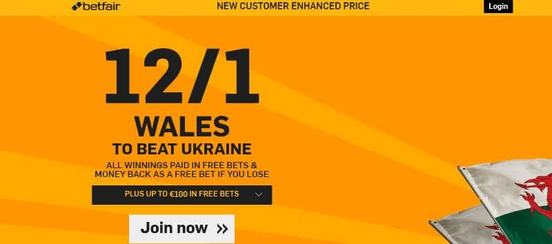 Enhanced Bets with Betfair Wales v Ukraine