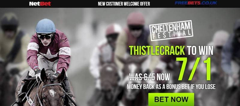 Netbet Cheltenham 2016 Enhanced Price Offer